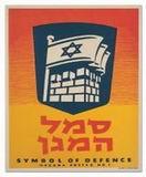 ISRAEL ATACARÁ A IRÁN